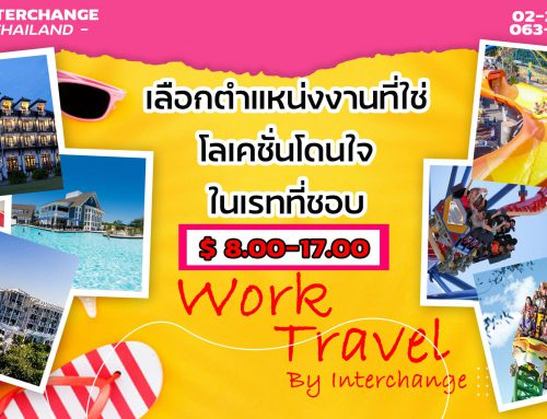 WE ARE BACK!!! WORK AND TRAVEL USA BY INTERCHANGE