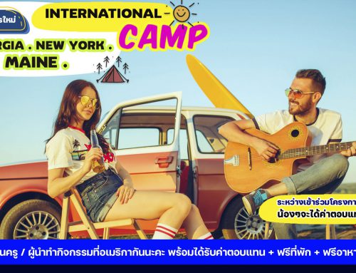International​ Camp​ in​ USA